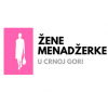 Women in Management in Montenegro – Support to Leadership and Professional Development of Women in Montenegro